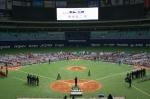 2017年度 ろうきん杯争奪 第32回 少年野球愛知県大会