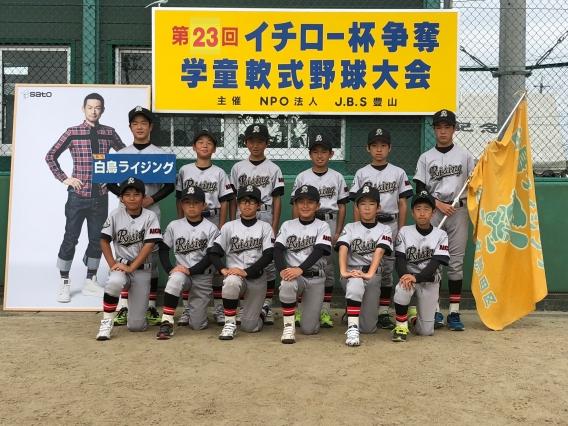 第23回 イチロー杯争奪学童軟式野球大会 開会式