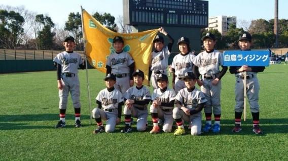第17回ゲオ杯親善交流野球大会 開会式